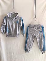 """Спортивный костюм детский""""Adidas"""" для девочек от 1до 3лет, серый с голубым"""