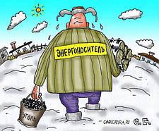 Монтаж теплого пола в Полтаве, фото 3