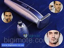 Доступный триммер для бороды,ушей и носа MP-300,тример для бороды,бритва,тример для носа,тример для бороды, фото 2