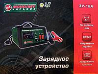 Зарядное устройство Монолит , фото 1