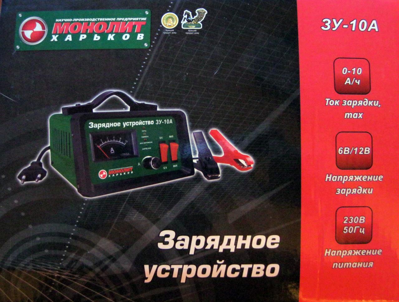 Зарядное устройство Монолит