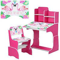 """Парта-стол детская регулируемая """"Фламинго малиновый"""" Bambi B 2071-41-8"""