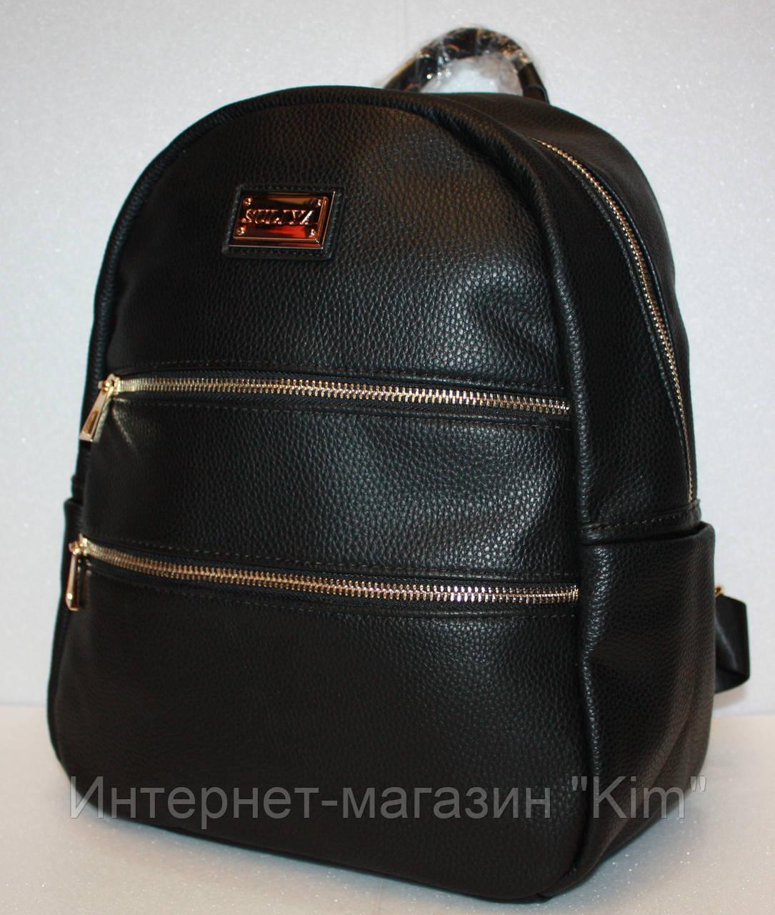 80a0c6dcbc44 Школьный рюкзак женский экокожа черный: продажа, цена в Харькове ...