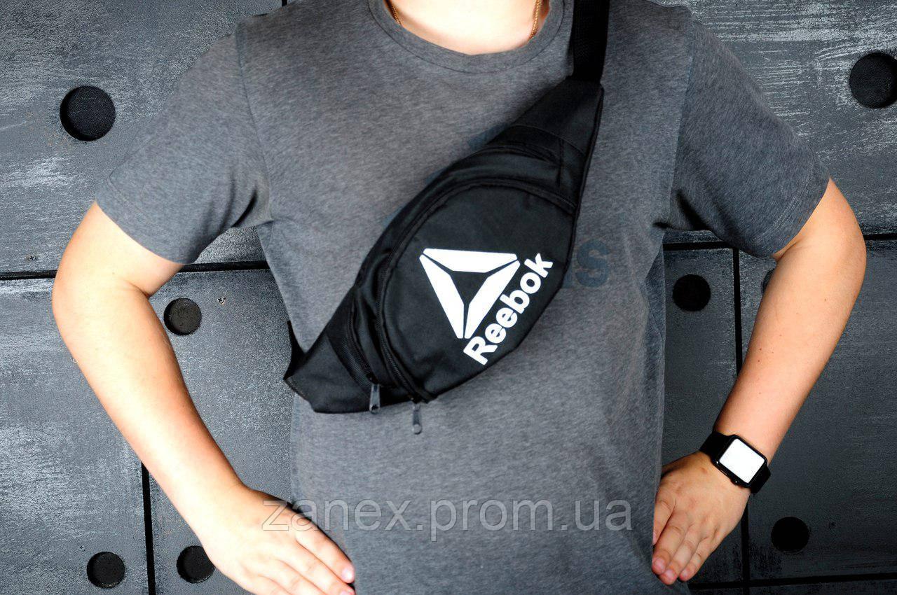 Поясная сумка черная в стиле Reebok 2 отделения (Бананка)