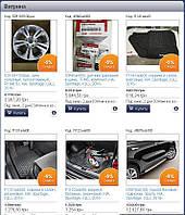 Дополнительное оборудования к автомобилям KIA Sportage (QL) 2016-