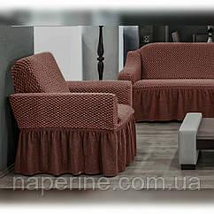 VIP sota Чехол натяжной на диван + 2 кресла Premium горячий шоколад