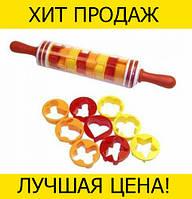 Скалка для раскатки теста и формы для печенья Roll and Store Pin