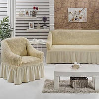 Распродажа! Оригинальный Чехол-жатка на диван и 2 кресла универсальный, сливочный