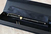 Именная ручка в подарочной коробке дорогой подарок руководителю