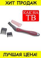 Триммер для Области Бикини Bikini Touch Hair Remover