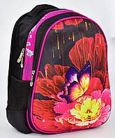 443ea590b7a6 Школьный ранец 1, 2, 3 класс для девочек Рюкзак, портфель ортопедический  Цветок для