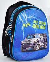Школьный рюкзак 1, 2, 3 класс для мальчика. Портфель ранец ортопедический полу каркасный Машина 4х4