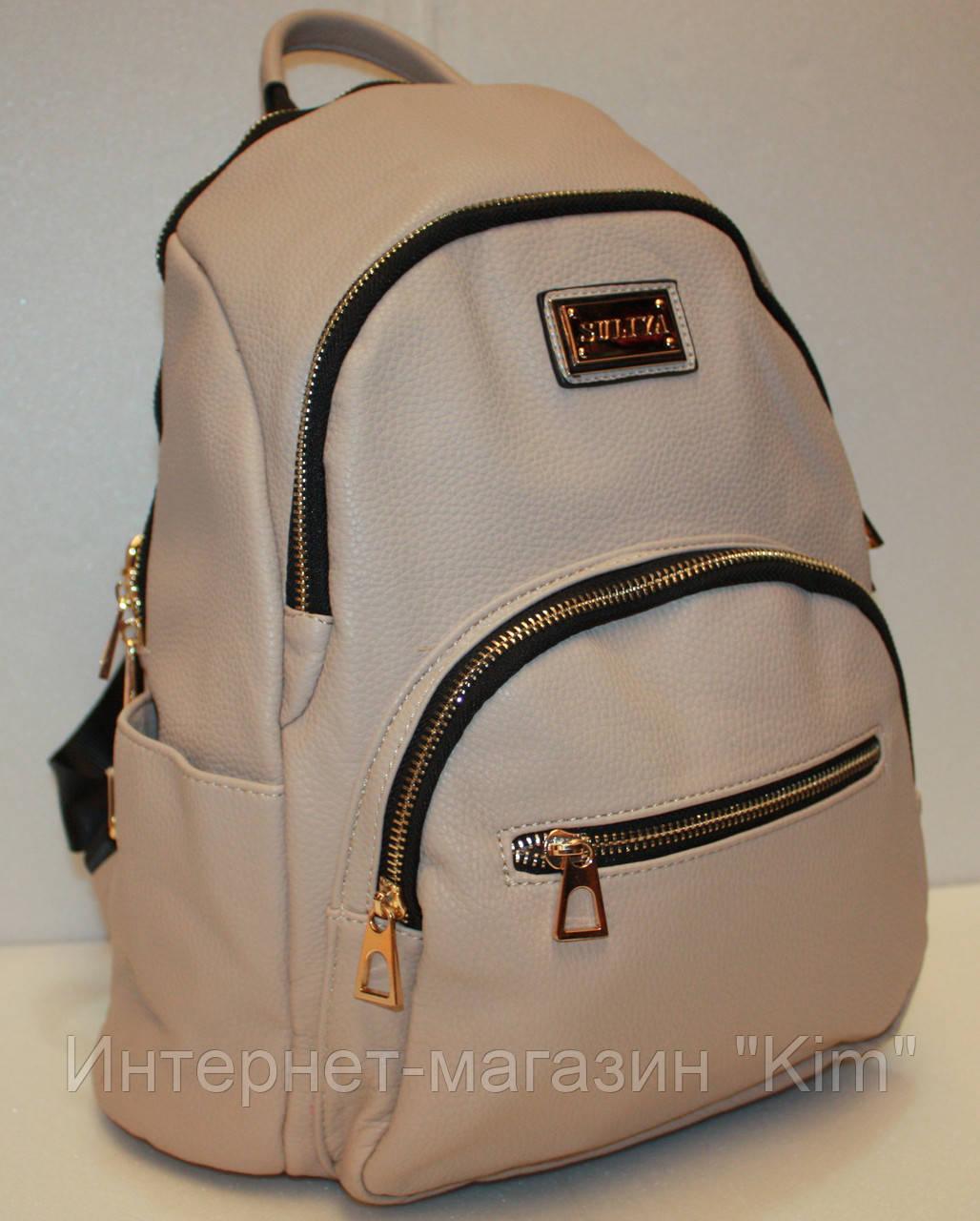 89a0fc351238 Школьный рюкзак женский экокожа бежевый - Интернет-магазин