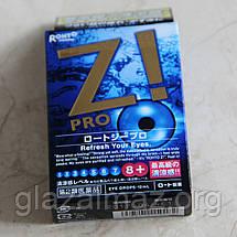 Rohto Z! PRO супер освежающие японские глазные капли с витамином B6 и аллантоином, фото 3