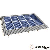 Система креплений на 10 панелей параллельно крыше, алюминий 6005 Т6 и оцинкованная сталь AXIOMA Energy