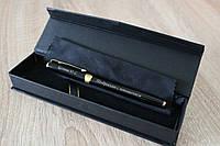 Ручка с именной гравировкой замечательный подарок мужчине
