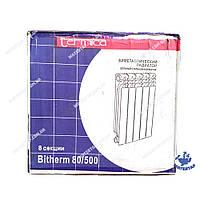 Радиатор Bitherm 80*500 (8 секций в пачке)