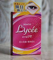 Rohto Lycee увлажняющие капли от покраснений и синдрома сухого глаза с витаминами B6, B12 и цинком, фото 2
