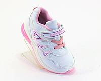 Демисезонные детские кроссовки, фото 1