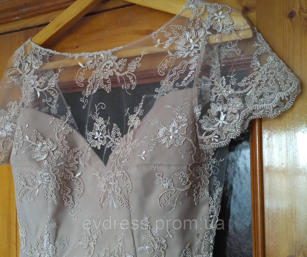 ... Бежеве вечірнє плаття довге в підлогу на весілля 5da021ee9c2f4