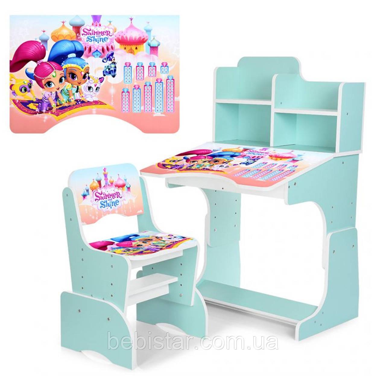 Детская парта со стульчиком (мята) для девочек столешница 70 х 47 см