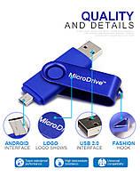 Универсальная флешка 32Гб USB flash 32Gb отж, OTG синяя