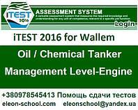 Wallem test (Engine)