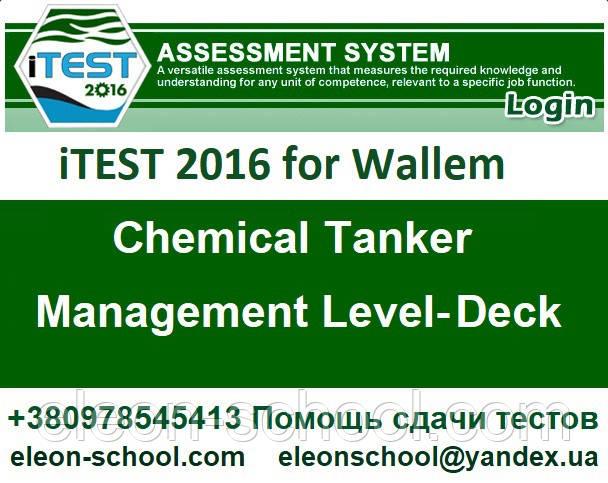 Wallem test (Deck)
