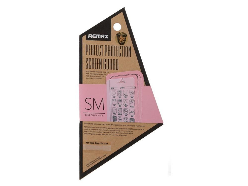 Защитная пленка Remax для Samsung Galaxy S5 - матовая
