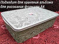 Корзина с крышкой Ажурная 10л (молочный шоколад)