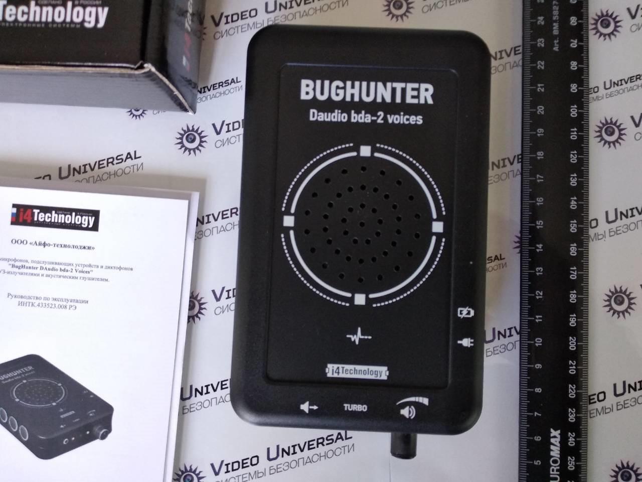 Подавитель диктофонов, подслушивающих устройств и диктофонов BugHunter DAudio bda-2 Voices