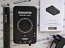 Подавитель диктофонов, подслушивающих устройств и диктофонов BugHunter DAudio bda-2 Voices, фото 5