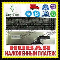 Клавиатура ASUS X55 A52 N53 X54 X72 X73 U50 Ul50 G73 N61 B53 K53