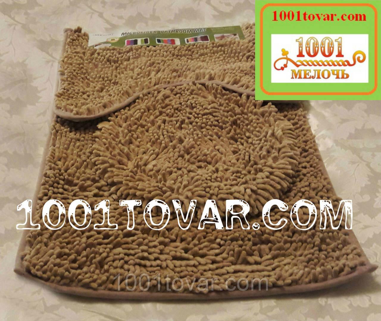 """Набор из 3-х ковриков из микрофибры """"Макароны или дреды"""" в ванную 80х50 см. и туалет 40х50 см., 40х35 см."""