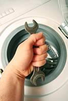 Диагностика и ремонт стиральной  машины на дому, г.Николаев