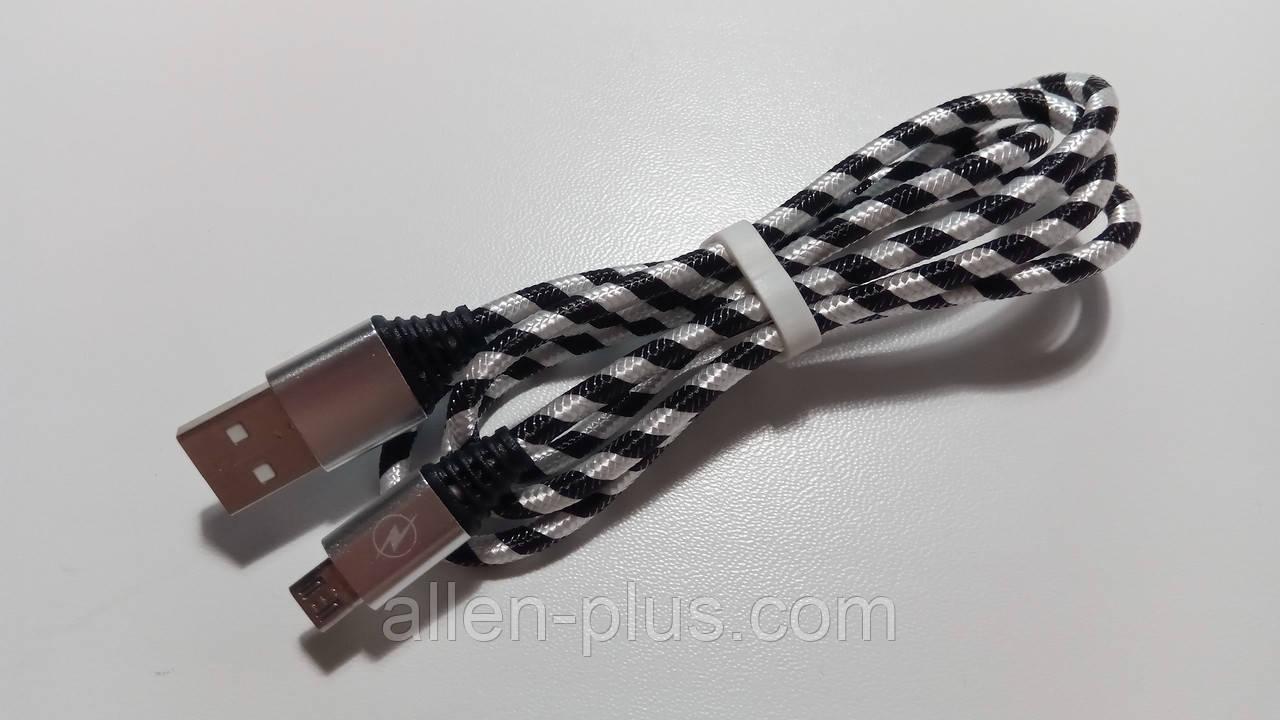 Кабель USB/microUSB в нейлоновой оплетке, 90 см, черно-белый