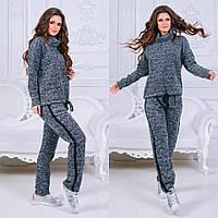 Свободный мягкий вязаный костюм женский  штаны и кофта с хомутом 792d252d201