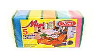 """Губка для мытья посуды кухонная Vivat """"Миди"""" (80×55×28 мм) 5 шт/уп + Видеообзор"""