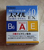LION Smile 40 EX японские глазные капли с витаминами A, E и B6, улучшающие ясность зрения, фото 2