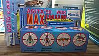 Комплект средств от насекомых Agita 50 WGK MAXIMUM, 50г + Agita 10 WGK Universal, 30 гр