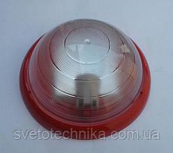 Настенный светильник Loga LIGHT (2шт в упаковке)