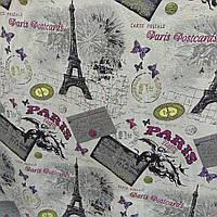 """Мебельная ткань гобелен-шенилл """"Париж"""" перетяжка мягкой мебели стульев ширина 150 см сублимация 2035, фото 1"""