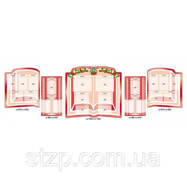 Стенд Визитка школы (розовый)