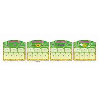 Комплект стендов для начальной школы (зеленый)