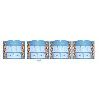 Комплект стендов для начальной школы (4 шт)