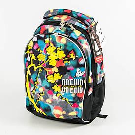 Школьный/прогулочный рюкзак для девочек - желтый - 18018