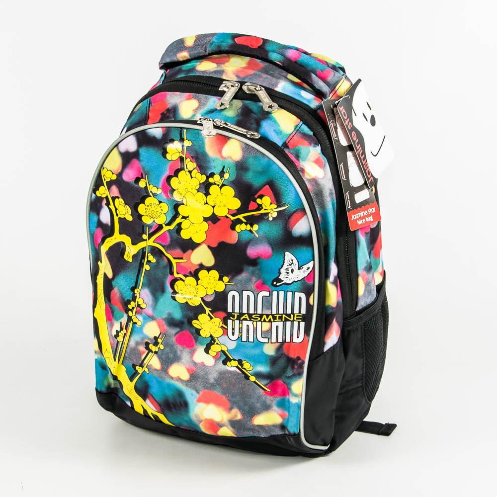 Оптом школьный/прогулочный рюкзак для девочек - желтый - 18018