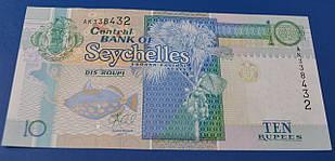 Сейшельские о-ва ( Сейшелы ) 10 рупий 2013 UNC