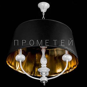Люстра на цепи на 3 лампочки (белая) P3-1708/3C/TS+BK