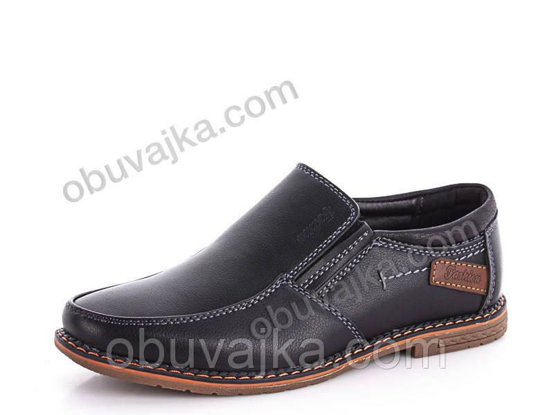 Качественные туфли для мальчиков от фирмы Paliament(31-36)
